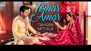 Tomar Amar ( lyrical cover) | Tahsan | Mithila | Arik | Drama Mr n Mrs