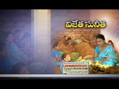 Sunitha from Saluru | Shines as Business Woman | with Turmeric & Modi Sale