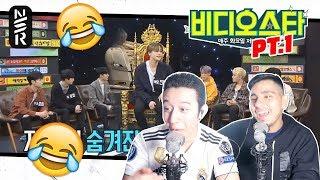 Guys React To 39 Ikon On Audio Star 비디오스타 39 Pt 1