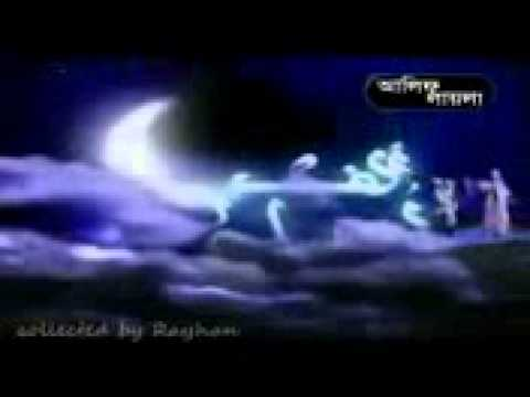 Alif Laila Title Song In Bengali video