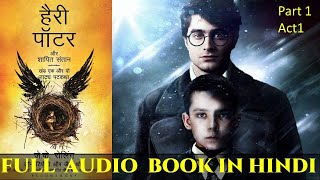 Harry potter and the Cursed Child Hindi Part 1 act 1 full book