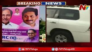 CM KCR Arrives At Renigunta Airport To Visits Tirumala Tirupati Temple | NTV