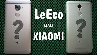 LeEco Le2 pro & Xiaomi Redmi Note 3 pro -- СРАВНЕНИЕ -- ОБЗОР