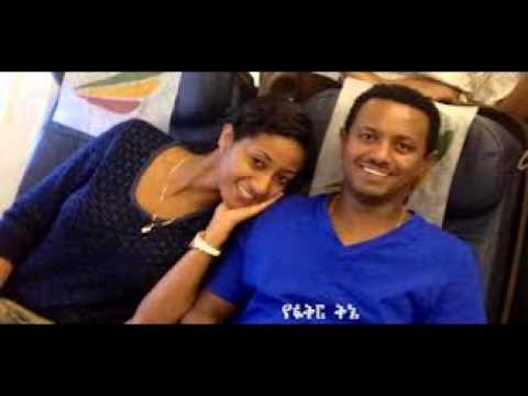 Teddy Afro - Yeliben Adarash (Ethiopian Music)