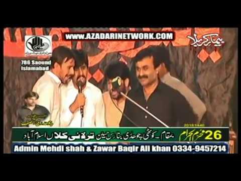 Zakir Qazi Waseem Abbas I 26 Muharram 2018 I Latest New Qasida Imam Sajjad a.s I