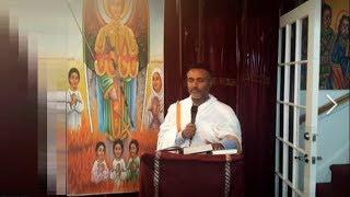 Ethiopian Ortodox Tewahido ( Danael kibret)