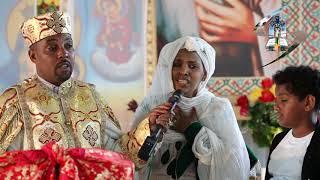 Ethiopan Ortodox Tewahido Aresema  Teaemr