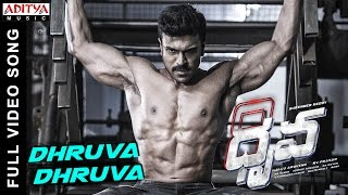 download lagu Dhruva Dhruva Full  Song  Dhruva Full  gratis