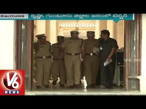 AP Police Speedup Investigation of Tuni Incident | Police Arrest Suspects | Vijayawada - V6 News
