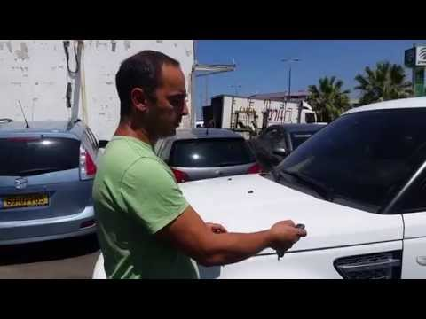 RANGE ROVER SPORT 2014 SMART KEY PROGRAMMING (GABI-LOCKS-ISRAEL) שכפול מפתח לרנג רובר