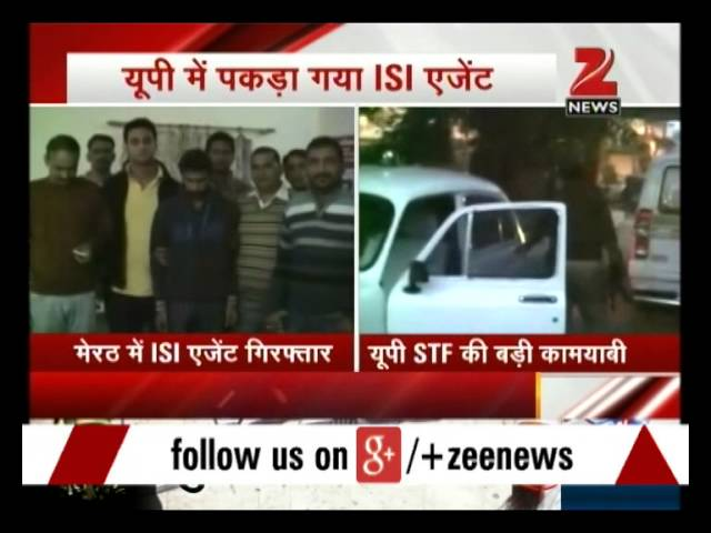 ISI agent arrested by STF in Uttar Pradesh