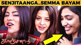 Kanchana 3 Public Review | Raghava Lawrence | Vedhika | Sun Pictures