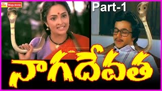 Peralai - Naga Devatha || Telugu Full Length Movie Part-1 || Arjun,Ranga Nath ,VijayaShanthi,Rajini