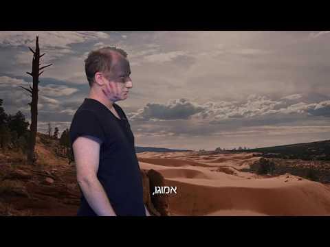 דורון פישלר על פרק 9 בווסטוורלד 2