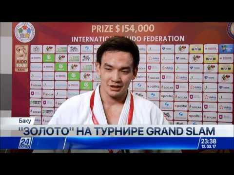 Ислам Бозбаев завоевал золото на международном турнире по дзюдо