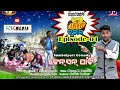 TENSION PARTY (JOGESH JOJO'S Comedy Dukan Episode- 01) Sambalpuri Comedy (RKMedia) thumbnail