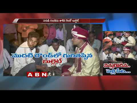 Viral Video | Groom In UP Shot At His Wedding | Red Alert | ABN Telugu