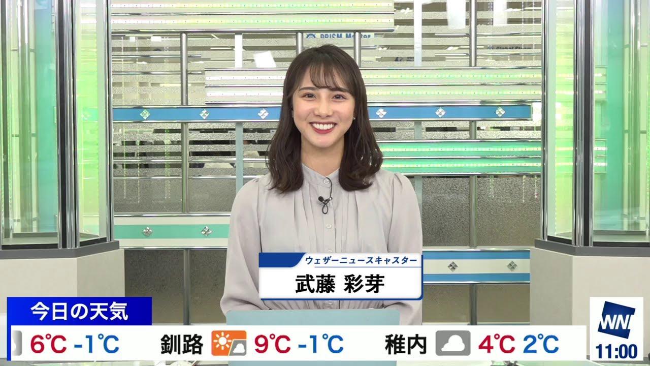 武藤彩芽の画像 p1_26