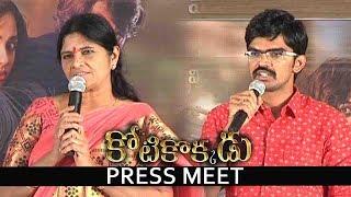 Kotikokkadu Movie Press Meet  | Sudeep, NIthya Menen