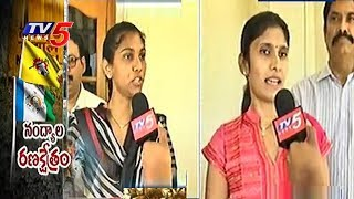 Silpa Mohan Reddy Family Confidence Over Victory | Nandyal Battle
