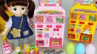 Baby doll and Egg Angel CocoMing drink vending machine toys play - ToyMong TV 토이몽