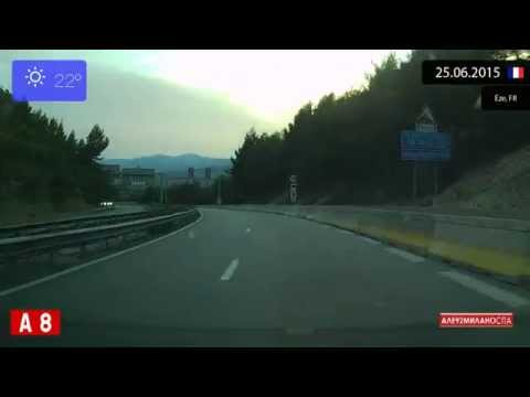 Driving through Côte d'Azur (France) from La Turbie to Antibes 25.06.2015 Timelapse x4