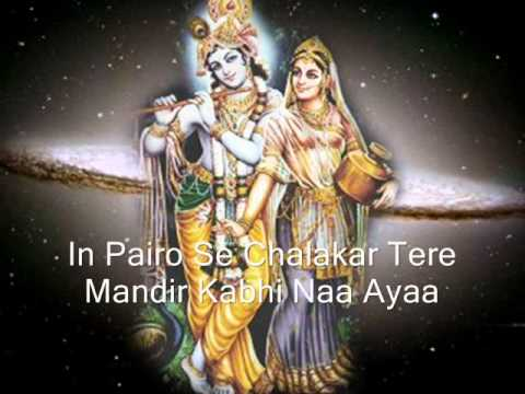 Maili Chaadar Hari Om Sharan - Lyrics and English Meaning
