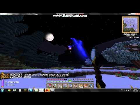 Майнкрафт как сделать волшебную палочку с модом