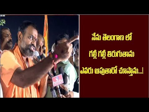 Swami Paripoornananda Powerful Speech About Telangana Tour | Bharat Today