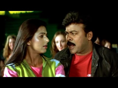 Jai Chiranjeeva Movie || Thillana Video Song || Chiranjeevi, Bhumika Chawla, Sameera Reddy video