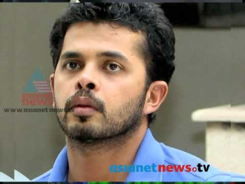 IPL Spotfixing case: Sreesanth arrested :Cover Story 21st May  May 2013 Part 1കവര്‍ സ്റ്റോറി