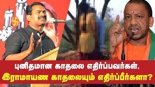 Seeman Speech | Punithamaana Kadhalai