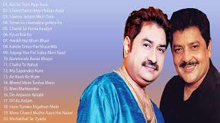 Top 20 Songs Of Kumar Sanu and Udit Narayan Songs | Super Hit Duet Songs - Indian SOngs 2019