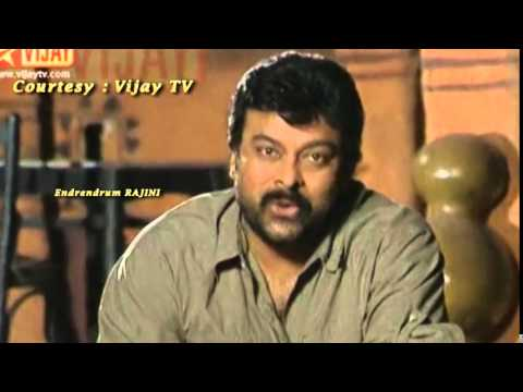 Chiranjeevi Speech about Superstar Rajinikanth | Endrendrum RAJINI | Must Watch
