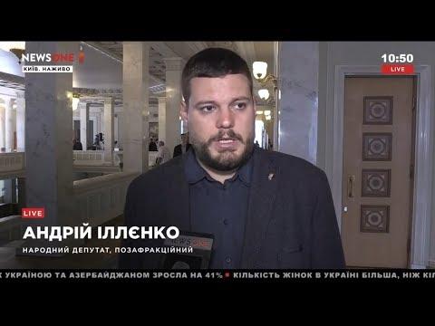 В Україні й досі працює російський бізнес, бо при владі олігархи, яким це вигідно, ‒ Андрій Іллєнко