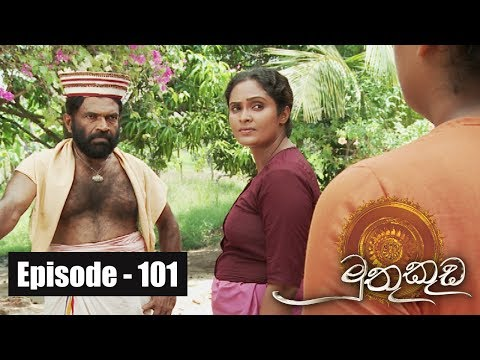 Muthu Kuda --  Episode 101 26th June 2017