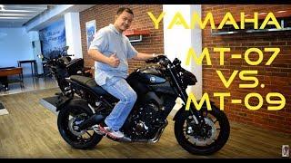 Shop Talk: 2018 Yamaha MT-07 vs. MT-09