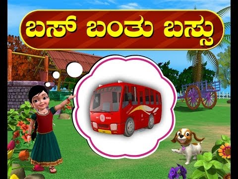 Bus Banthu Bus - Kannada Rhymes 3d Animated video