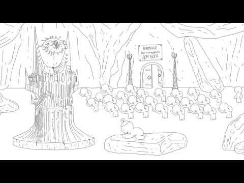 MMs02ep01-15 Мифологическая Мифология сезон 2 нон-стоп [18+]