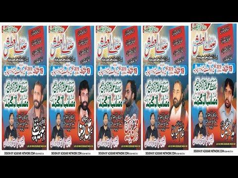 Live Majlis 19 Feb 2019 Kot Nabi Shah MandiBahudin