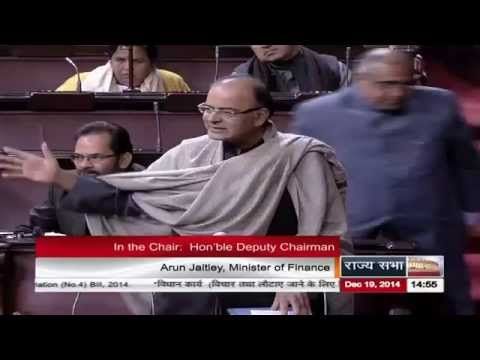 Reply of Finance Minister Arun Jaitley on the discussion on The Appropriation (No.4) Bill, 2014
