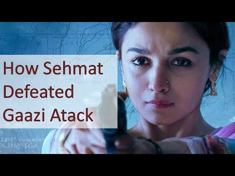 How Sehmat saved INS Vikrant | Raazi movie story thumbnail
