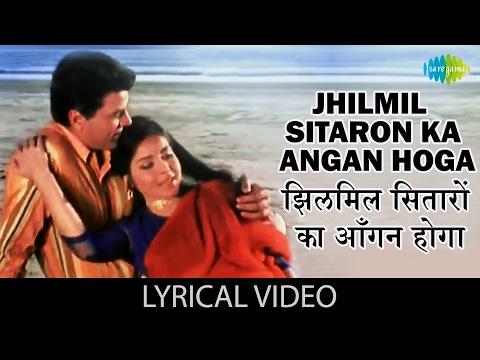 Jhilmil Sitaron Ka Angan Hoga with lyrics | झिलमिल सितारों का आंगन होगा गाने के बोल | Jeevan Mrityu
