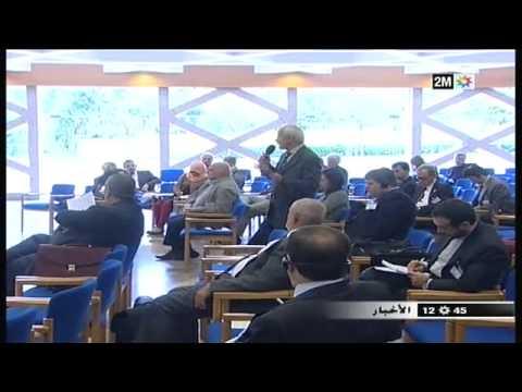 Lisbon Forum 2013, 2M TV (Morocco) news report (Arabic version)