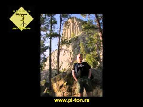 Олег Медведев - Поезд на Сурхарбан