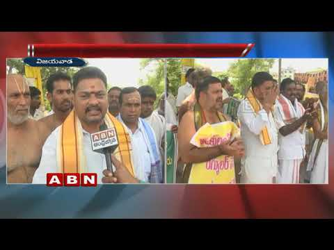 Priests association Holds Protest at Vijayawada | Demands Salary Hike