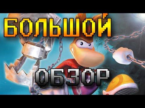 Rayman 3 Hoodlum Havoc/HD - БОЛЬШОЙ Обзор