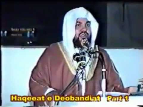 Haqeeqat E Deoband Tablighi Jamaat 1   11 Sheikh Meraj Rabbani video