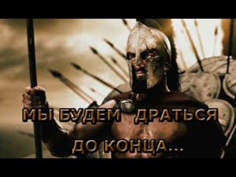 Ария - Машина смерти