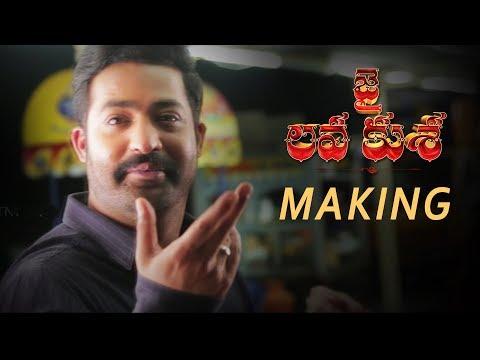 Lava Making -  Jai Lava Kusa - NTR, Nandamuri Kalyan Ram | Bobby